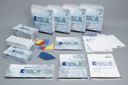 日本版 KABC-II.img
