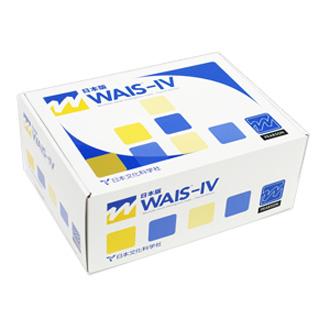 WAIS-IV知能検査.img